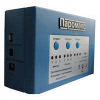 Электронное устройство ароматизации ТМ Паромакс