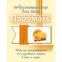 Апельсин Премиум 5 литров