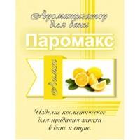 Лимон 5 литров