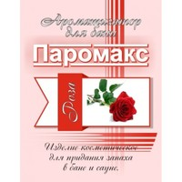 Роза 5 литров