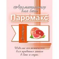 Грейпфрут 5 литров