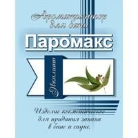 Эвкалипт 5 литров