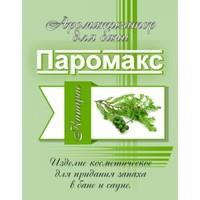 Кипарис 5 литров