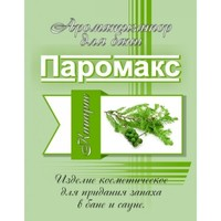 Кипарис Премиум 5 литров