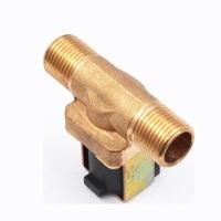 Электро-клапан подачи воды (Латунь)