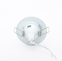 Точечный встраиваемый светильник MR16